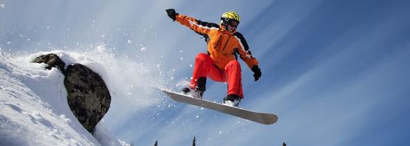 Где купить snowboard?